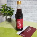 だしが効いて美味しい!「鎌田醤油 かつおだしの中濃ソース」でフーチャンプルーの画像(1枚目)