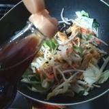 だしが効いて美味しい!「鎌田醤油 かつおだしの中濃ソース」でフーチャンプルーの画像(2枚目)