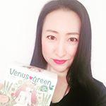 九州産の有機大麦若葉を朝摘みで生絞りしたこだわりの#青汁 #ヴィーナスグリーン :#無添加 の安心素材で作られおり、色がとっても鮮やかな濃い青汁です。:#酵素 が生きた…のInstagram画像