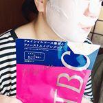 ㅤㅤㅤㅤㅤㅤㅤㅤㅤㅤㅤㅤㅤ株式会社TBC様のTBCエステティックフェイシャルマスクを3回分お試しさせて頂きます❤ㅤㅤㅤㅤㅤㅤㅤㅤㅤㅤㅤㅤㅤTBCフェイシャルコース発想のファース…のInstagram画像