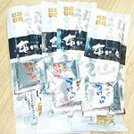 少量でヤマト運輸ネコポスでお届けしてくれる本場香川の讃岐うどん!常温保存で2か月ほどの賞味期限で半生うどん☆つゆ付きとつゆなしから選べます。今回はつゆ付き♪ゆでたらツヤツヤ…のInstagram画像