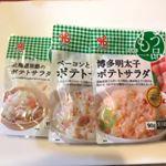 .お手軽な#ポテトサラダ お試ししました😊.・もう一品 北海道男爵のポテトサラダ 110g甘味がありおいしかったです^_^子供達も好みの味だったようで、取り合いのなってました😅…のInstagram画像