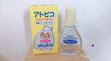 「アトピコ♡産まれたての赤ちゃんにも使える!肌にやさしい精製ツバキ油」の画像(5枚目)
