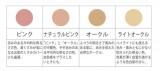 美容効果のあるBBクリームでワントーンアップの美肌対策♡の画像(3枚目)