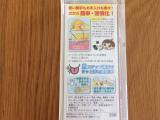 ののじ★キッズ用舌磨きの画像(5枚目)