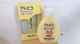 「アトピコ♡産まれたての赤ちゃんにも使える!肌にやさしい精製ツバキ油」の画像(2枚目)