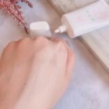 美容効果のあるBBクリームでワントーンアップの美肌対策♡の画像(8枚目)