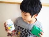 爽やかなレモン味が魅力♪「カルシウムグミB1」/haru2422さんの投稿