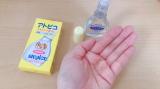 「アトピコ♡産まれたての赤ちゃんにも使える!肌にやさしい精製ツバキ油」の画像(6枚目)
