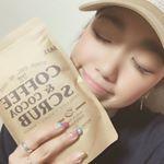 使ってみて感動したこのSASS.コーヒー&ココアスクラブ ☕️@sass_jp ・まず見た目は本当のコーヒーみたい‼️パッケージも可愛い❣️匂いもコーヒーのいい匂い✨私の大好き…のInstagram画像