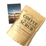 口コミ記事「SASS.コーヒー&ココアスクラブ」の画像
