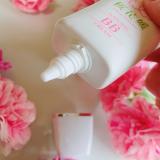 【つけた瞬間、しっとりさらふわ美肌】桜花媛BBクリームの画像(2枚目)