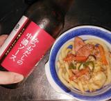 鎌田醤油 かつおだしの中濃ソース♪ダシ入りで和風にも合うソースの画像(3枚目)