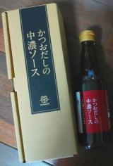鎌田醤油 かつおだしの中濃ソース♪ダシ入りで和風にも合うソースの画像(1枚目)