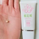 【つけた瞬間、しっとりさらふわ美肌】桜花媛BBクリームの画像(4枚目)