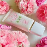 【つけた瞬間、しっとりさらふわ美肌】桜花媛BBクリームの画像(1枚目)