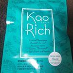 Orkis口臭ケアサプリメント KaoRich‐カオリッチを飲んでみました‼️ チャコール(竹炭)の力で気になる口臭の改善を目指してくれるようです!匂いって自分ではわからないから、対策しておけ…のInstagram画像