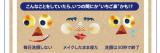 【続・ラストレポ♡】毛穴に効果抜群プチプラ石鹸の画像(4枚目)