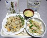 「金華火腿スープの素で広東料理をしてみました♪」の画像(9枚目)