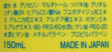 「大島椿❁豪華BOXレビュー 第3弾!!」の画像(4枚目)