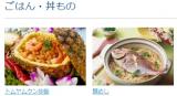 「金華火腿スープの素で広東料理をしてみました♪」の画像(10枚目)