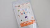 口コミ記事「幼児期の体の基礎作り!カルシウム&乳酸菌たっぷり「こども食育グミ」」の画像