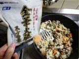 「金華火腿スープの素で広東料理をしてみました♪」の画像(5枚目)