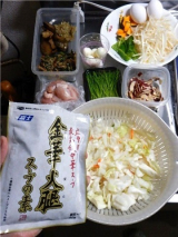 「金華火腿スープの素で広東料理をしてみました♪」の画像(3枚目)