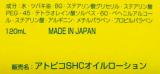「大島椿❁豪華BOXレビュー 第3弾!!」の画像(9枚目)