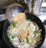 「金華火腿スープの素で広東料理をしてみました♪」の画像(4枚目)