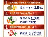 【続・ラストレポ♡】毛穴に効果抜群プチプラ石鹸の画像(3枚目)