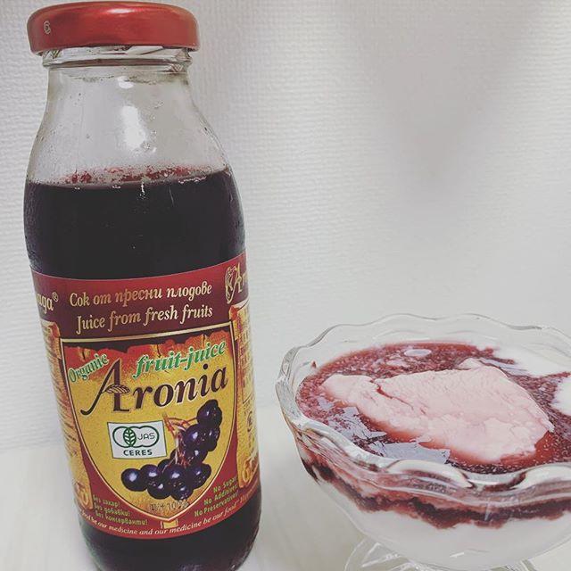 口コミ投稿:有限会社中垣技術士事務所様より 有機アロニア100%果汁をモニターさせていただきま…