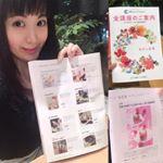 👱🏻♀️#自分磨き 👱🏻♀️ 今月1日新年号が発表され、来週5月1日からは『令和』ですね☺️☘️#令和 ➡️人々が美しく心を寄せ合う中で、文化が生まれ育つ という意味。日本の古典『万葉集』から…のInstagram画像