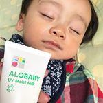 アロベビーさんからUVモイストミルクをいただきました😊😊こちらは4/18に発売されたばかりの新商品✨100%天然由来成分・国産オーガニックで、赤ちゃんの肌への…のInstagram画像