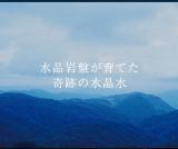 オススメのお水^_^の画像(1枚目)