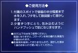 新感覚のスキンケア♡乾燥美容原液 ピュアドライの画像(5枚目)