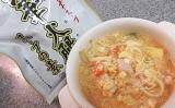 金華火腿(きんかはむ)スープの素を使っての画像(4枚目)