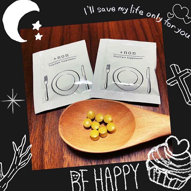 口コミ投稿:BIRAI、さんの【「+non」】一袋8粒 × 3袋をお試しさせて頂きました✨.💧外食が多い方💧…