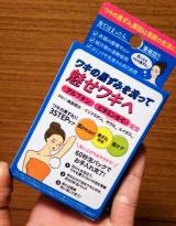 魅せる〜の ワキ用固形石鹸の画像(1枚目)