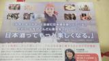 「セブンシネマ倶楽部:新作映画紹介「カンパイ!日本酒に恋した女たち」」の画像(6枚目)