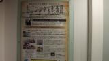 「セブンシネマ倶楽部:新作映画紹介「カンパイ!日本酒に恋した女たち」」の画像(2枚目)