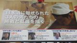 「セブンシネマ倶楽部:新作映画紹介「カンパイ!日本酒に恋した女たち」」の画像(4枚目)