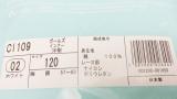 「子ども用 ガールズインナー&ショーツ ♡ シャルレ」の画像(2枚目)