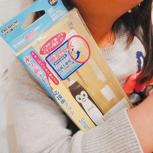 口コミ投稿:@ionic.kissyou さまの《Smart KISS YOU 子供歯ブラシ 本体セット 1,382円(税込)》…