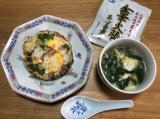 「金華火腿(きんかはむ)スープの素」使ってみました♪の画像(3枚目)