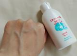 ルクラ  ベビーUVミルク♪アレルギー成分27品目不使用新生児から使える日焼け止めの画像(5枚目)