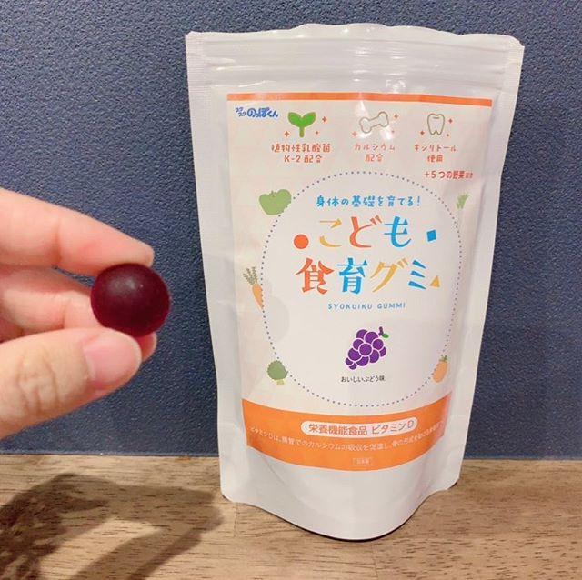口コミ投稿:人工甘味料、合成着色料、保存料不使用、残留農薬検査済み。カルシウム、ビタミンD、…