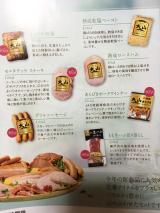 「❁︎大山ハム春の新商品❁︎」の画像(2枚目)