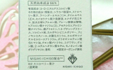 「透明感のある肌へ!!WHITE ICHIGO オーガニック テック-セラム」の画像(3枚目)