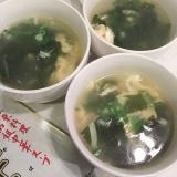 スープの素レシピの画像(5枚目)